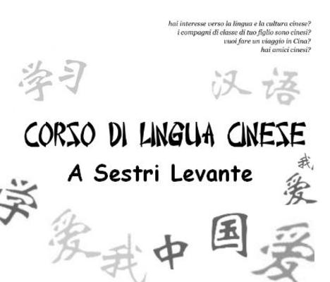 Corsi di lingua cinese a Sestri Levante